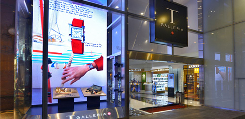 DFS-Galleria-Canton-Road---483x235